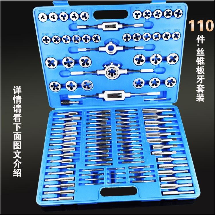 タップダイススーツ金属の工具で攻め手糸レンチ绞手メートル法開牙器ネジ修復ツール