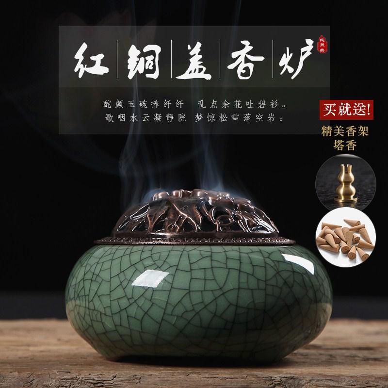 бортовой номер ретро ностальгия 2017 керамические сандалового дерева Ароматерапия печь печь домашнего украшения с алой Будды
