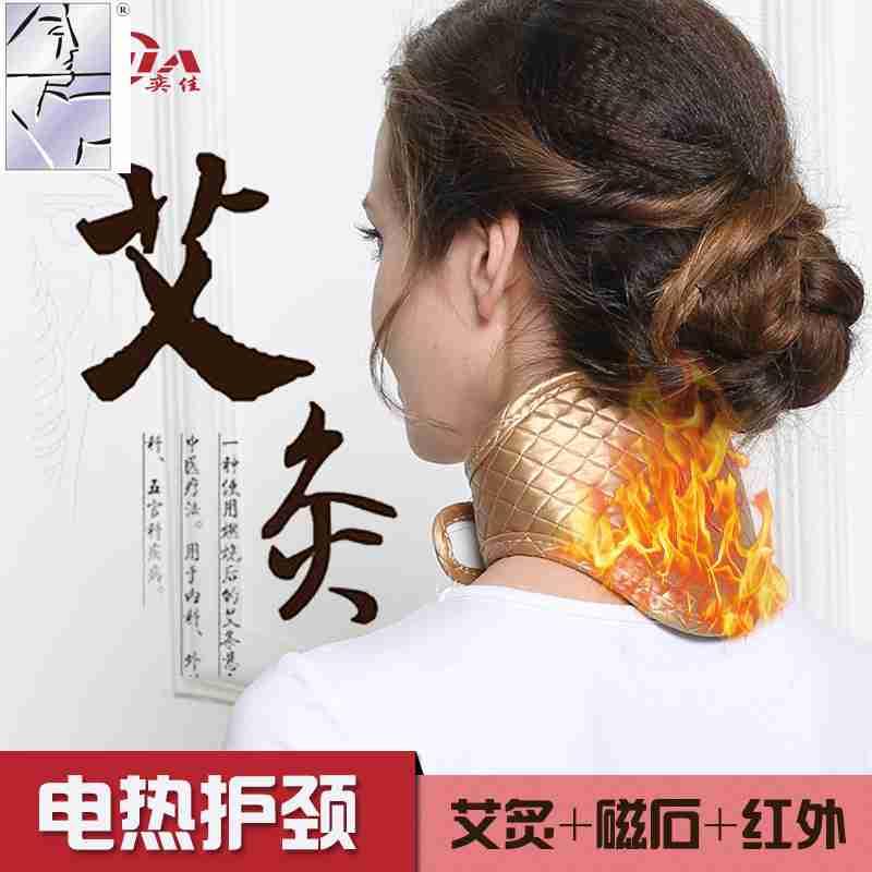 Set of electric heating moxibustion cervical cervical neck shoulder neck to protect the rechargeable Foment Bag Jin vertebral cervical collar in summer