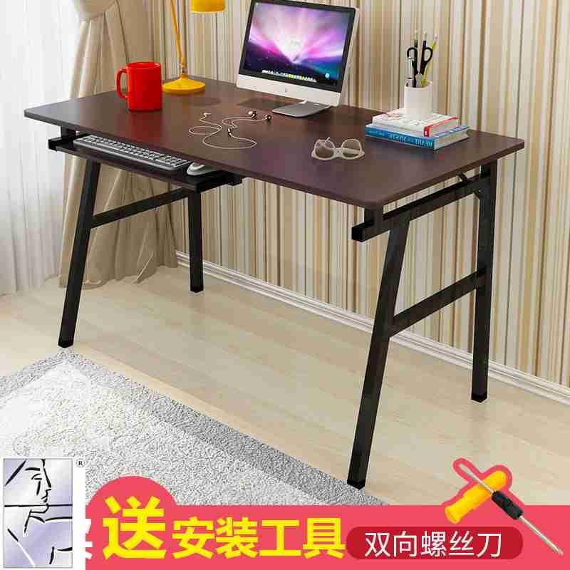 Computer desk desk type simple desk bookshelf combination simple multi-function single person desk with keyboard