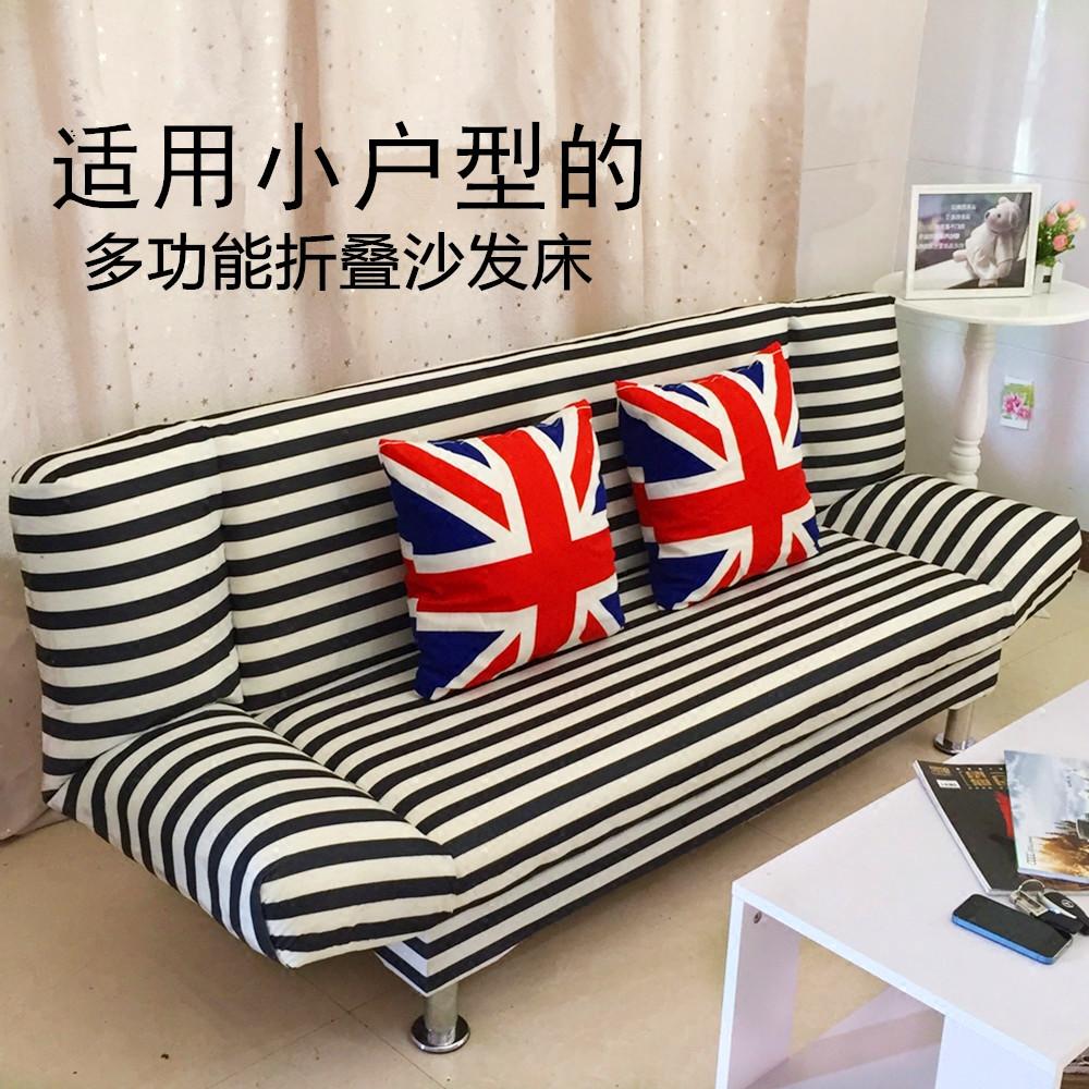 πτυσσόμενο καναπέ - κρεβάτι σαλόνι ένταση αποθήκευση να μπορούν να πλένονται απλά η γωνία συνδυασμένη το μικρό μέγεθος του καναπέ κρεβάτι