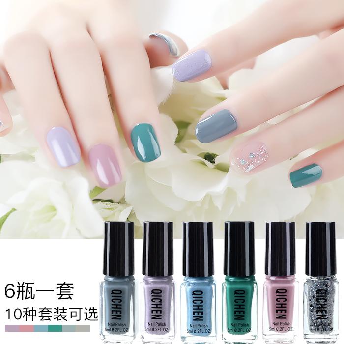 The cat's eye gel nail polish nail polish women tasteless lasting waterproof lasting strippable waterproof dry matte