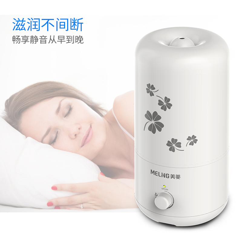 Air humidifier mute mini air conditioner room bedroom cartoon humidor Home Fragrance large office