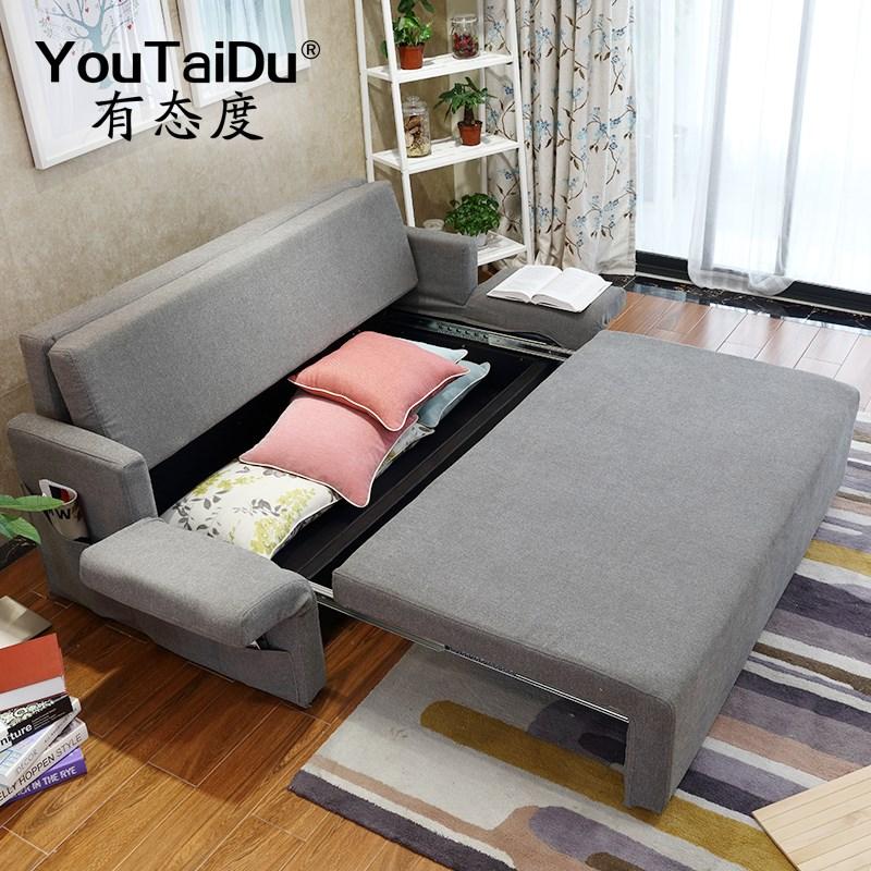 ラテックスソファベッド折りたたみリビングペア両用収納洗い張り1 . 5の多機能の小型に1 . 8メートル