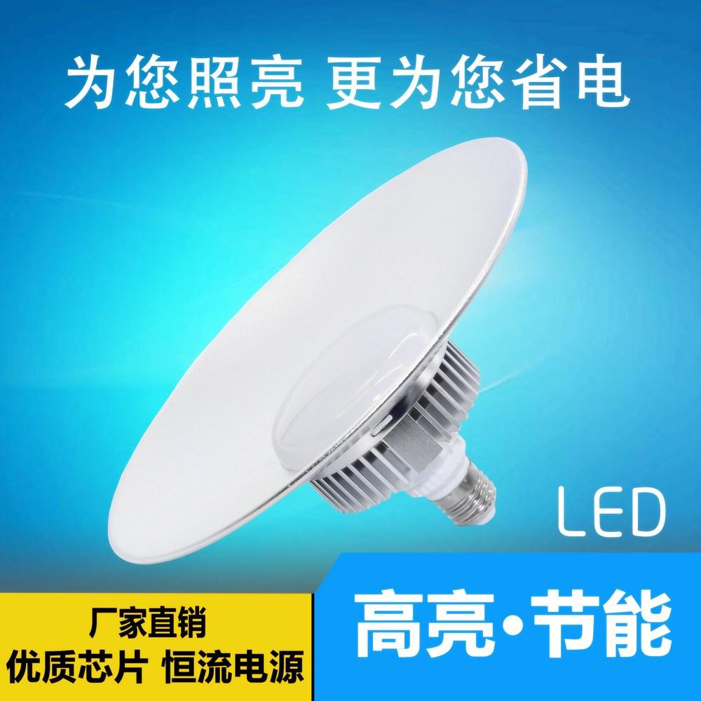 La Lámpara LED ultra brillante de taller de lámparas de araña el almacén de la planta de luz de iluminación a prueba de explosión de luz de la lámpara de techo de 100W50W