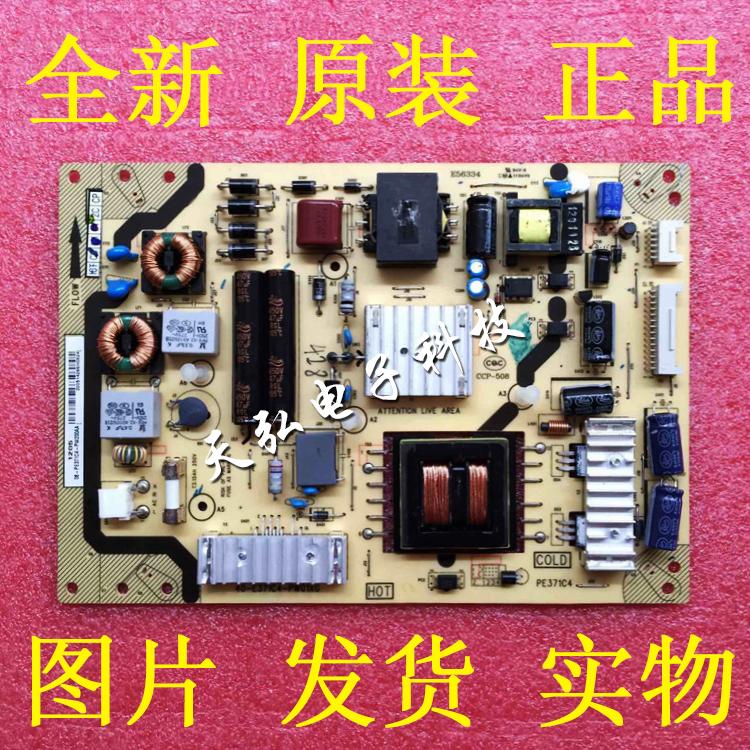 新しいTCL液晶テレビL46E5300D電源板81-PE371C4-PL200AA回線マザーボード