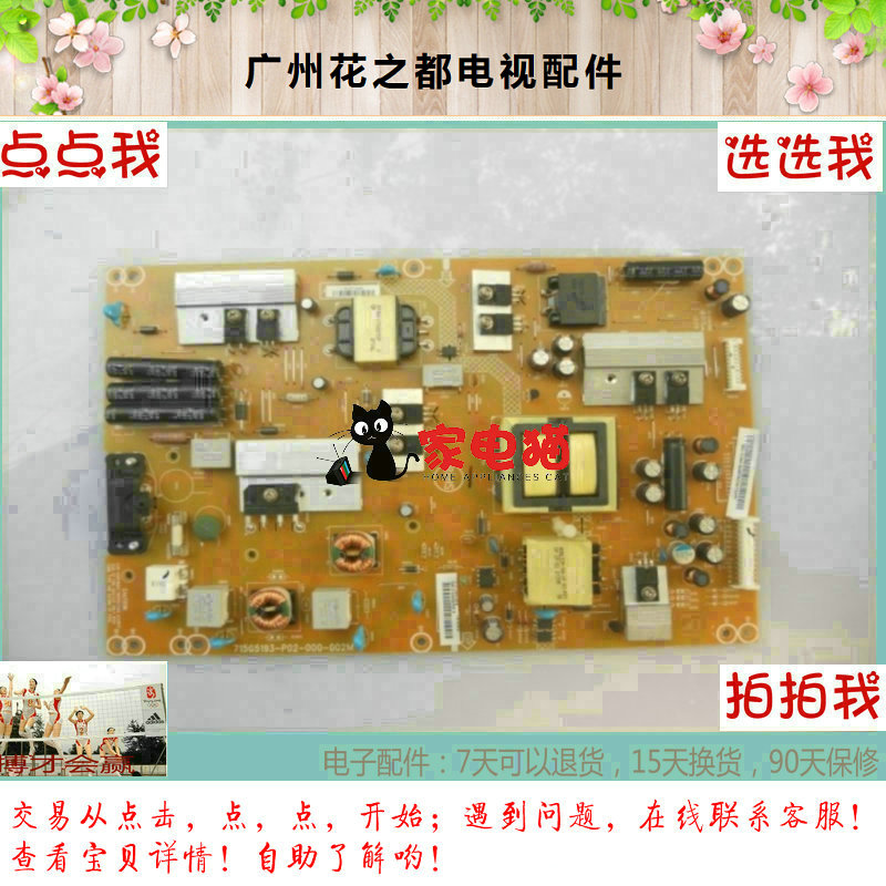 Changhong LED3999039 - Zoll - LCD - TV - Power / motherboards / liter LF1571 hochspannungs - Platte