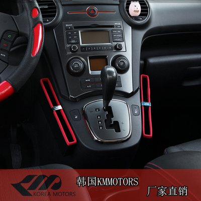 Car Storage Bag Auto Accessories Creative Paste-in Controlled Storage Multi-function Modified Built-in Car Interior
