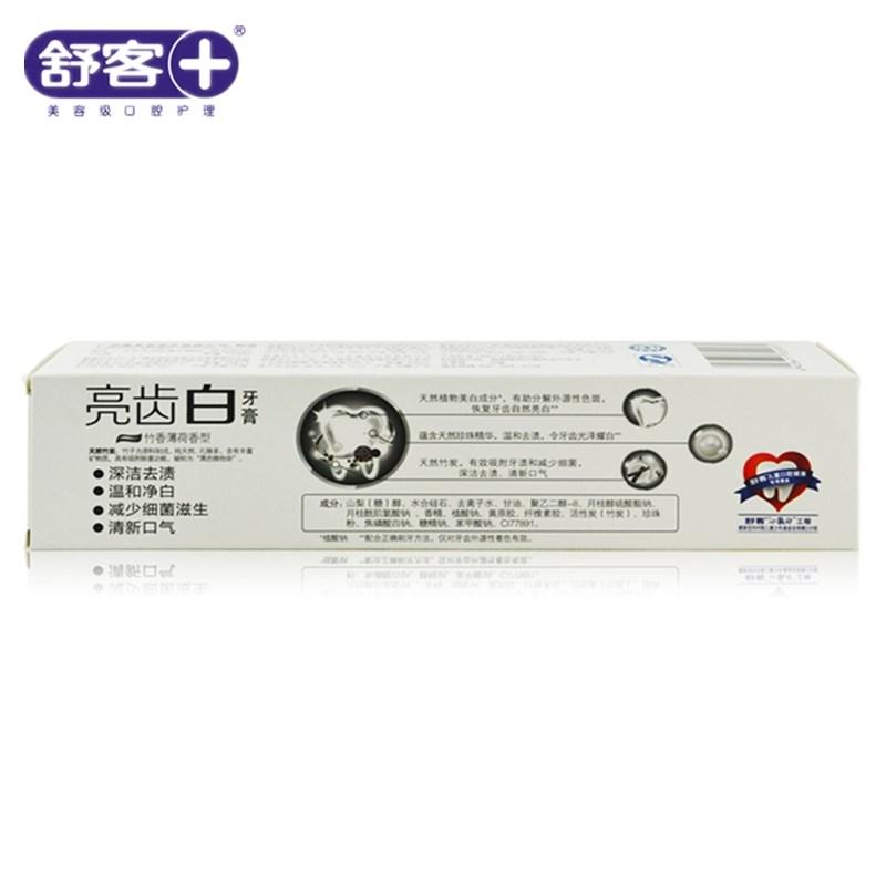 Geur van fluorhoudende sturen niet comfortabel gast tandpasta pakken 210g*3 tandenborstel schuck helder tanden wit met houtskool mot pepermunt.