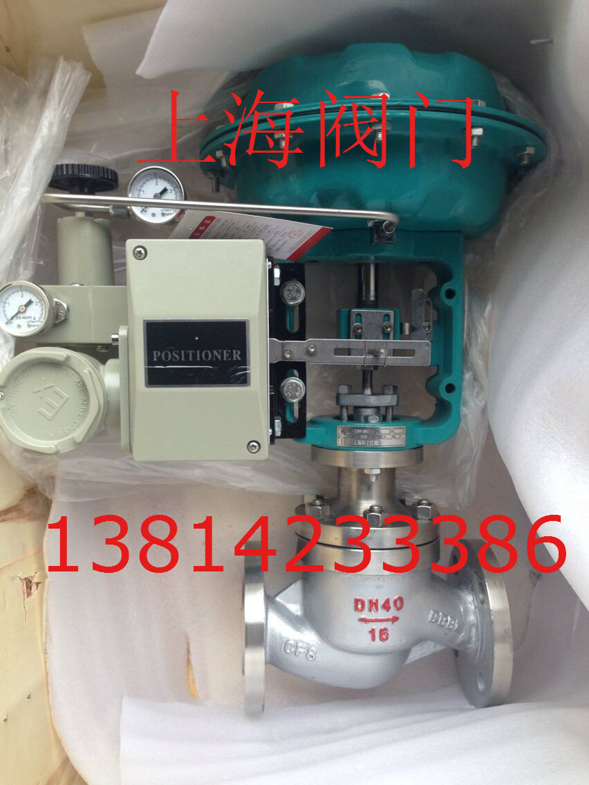 ZJHP single seat pneumatic control valve pneumatic control valve of water steam stainless steel pneumatic valve DN3