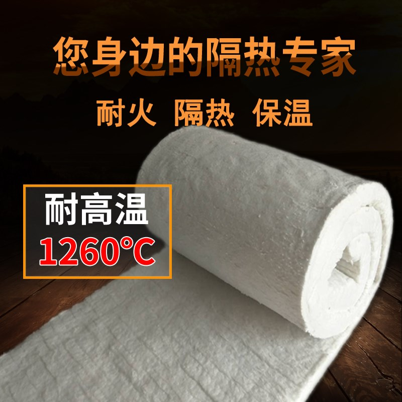Roof insulation cotton multifunctional indoor thermal insulation layer is suitable for heat insulation cotton insulation sleeve without asbestos insulation board insulation