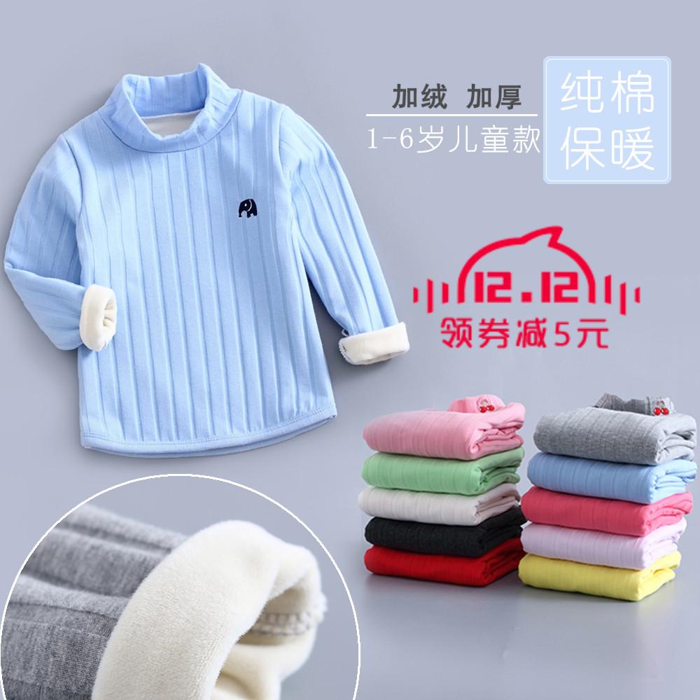 儿童高领打底衫纯棉加绒加厚童装卫衣绒衫男童女童宝宝上衣高领衫