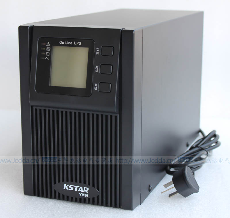 YDE/YDC9101S 1KVA1000VA700W Forbes UPS power battery electric friends