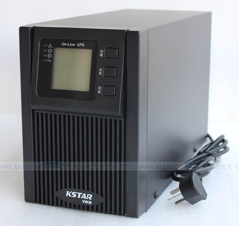 Forbes - YDE/YDC9101S Freunde von 1KVA1000VA700W eingebaute batterie - ups