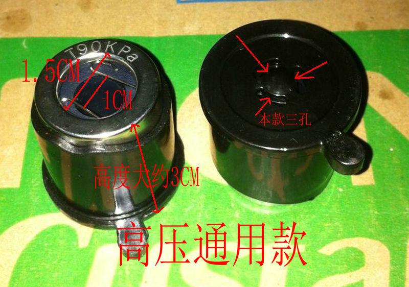 електрически части под високо налягане, изпускателен клапан на тенджера под налягане, готварски печки, предпазният клапан парен клапан за ограничаване на налягането на въздуха клапа, клапа, клапа