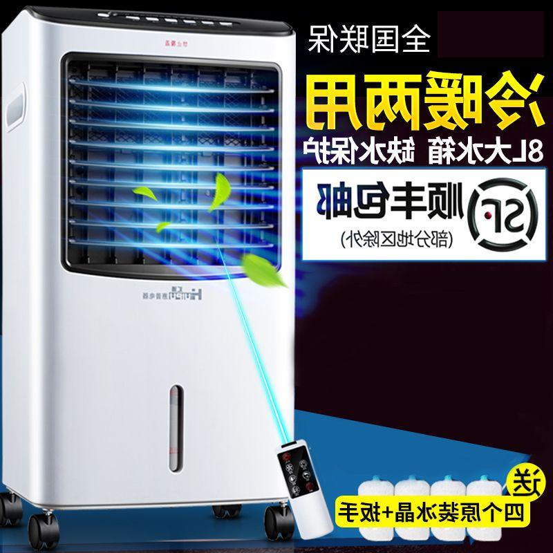 Kleine mobile klimaanlage bivalente Kleine klimaanlage mobile klimaanlagen Kühl - Fan - lüfter