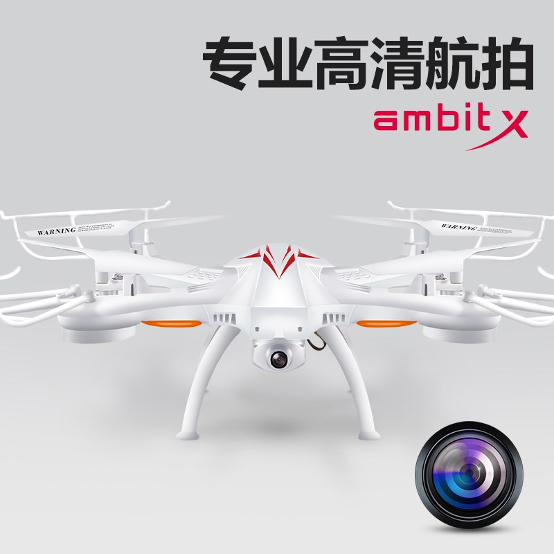 Large remote control quadrocopter UAV aircraft aerial aerial model electric toys 1.2 meters long gift
