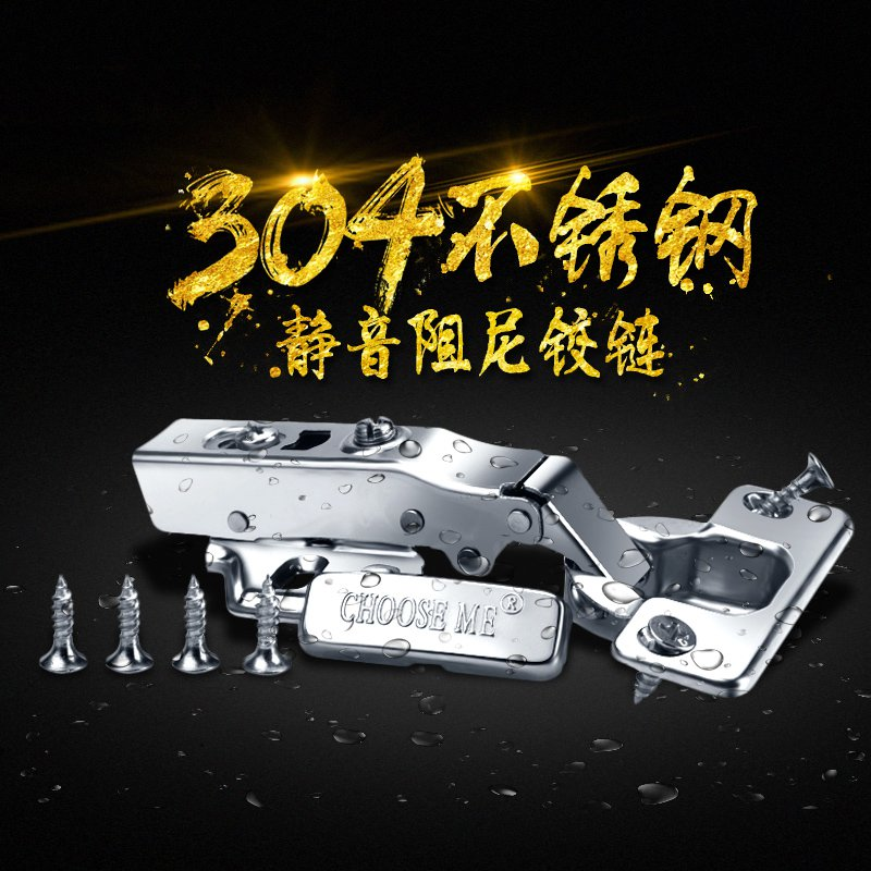 Mini Miniature hinge, A3 carbon steel hardware fittings, special hinge hinge for folding jewelry box