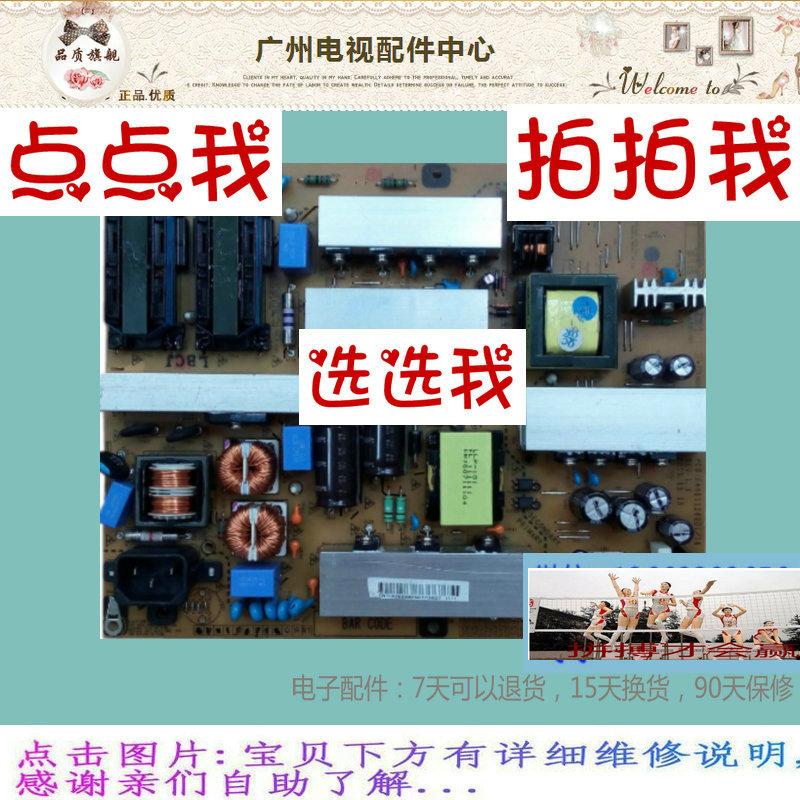LG47LK460-CC47 LCD - fernseher Power Boost - hochdruck - hintergrundbeleuchtung konstantstrom - Vorstand LY2508+