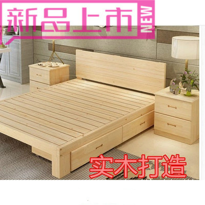 All solid wood bed 1.5 tatami bed 1.8 single bed double bed 1.2 pine logs simple children's bed