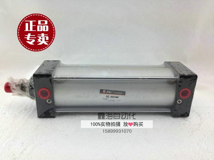 파이프라인 실린더 SC-63*150
