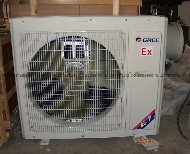 BKCR-35/220 explosionsgeschützte Fenster, klimaanlage warm / kalt explosionsgeschützte Integrierte klimaanlage 1,5 2 PS 3 PS