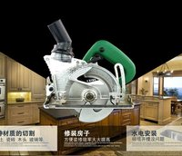 Cutter groove thickening, multi function manual cutting machine, slotting machine, power line decoration, cutting machine, home use
