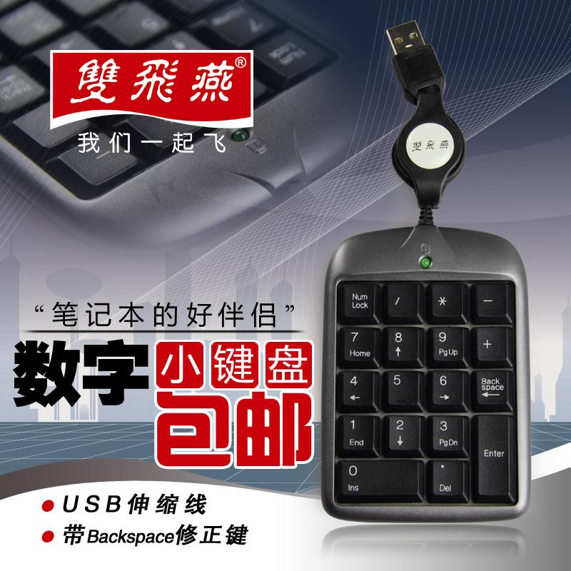 Lady TK5 passaggio Libero un Cavo USB Mini - portatile esterna di un tastierino numerico speciale di Spike