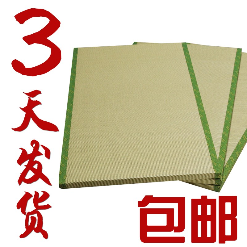 Japanese tatami mats made of coconut tatami mats core custom bedroom mattress pad