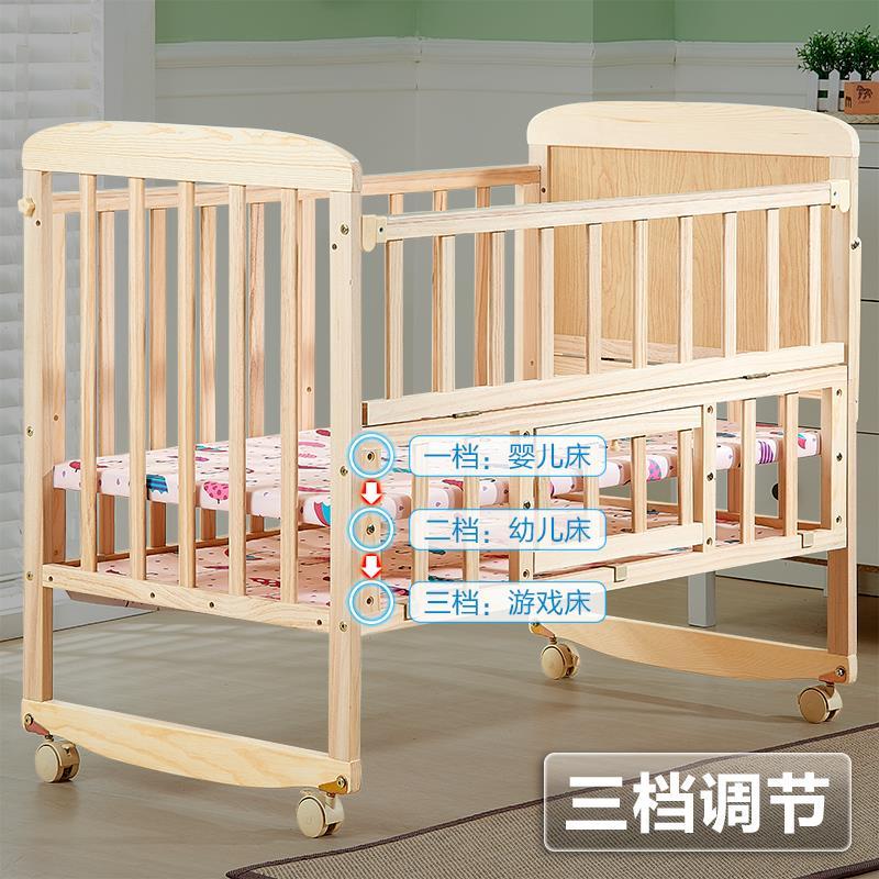 揺りかご赤ちゃんベッドは、赤ちゃんが折りたたみ式には、多くの機能を持つ子供の大ベルト