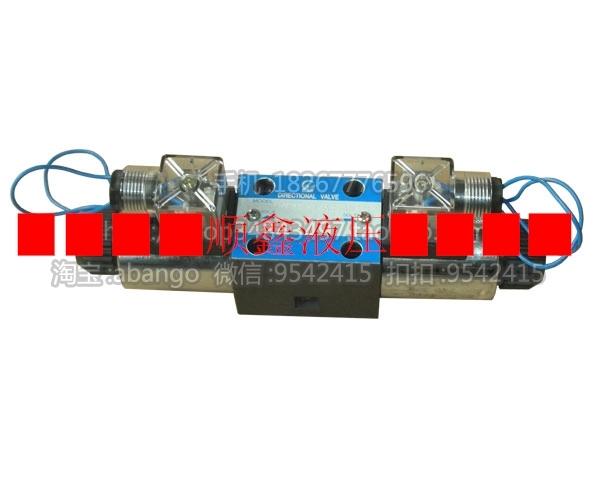 Hidráulica válvula de solenóide válvula durável de Alta qualidade 4WE6E60/AW200-50Z4
