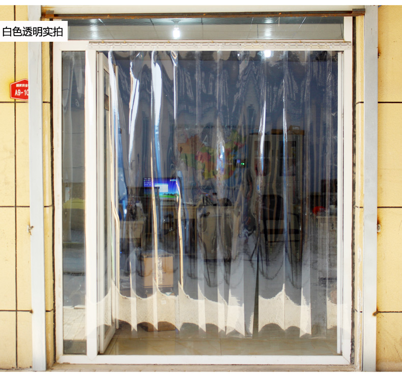 Mosquito dust kitchen soft curtain air conditioning PVC soft glass transparent plastic skin curtain wind cold insulation partition