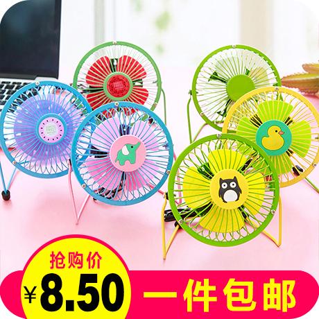 Kleine lieve oplaadbare draagbare ventilator mini - bed - stomme desktop kinderwagen multifunctionele kleine ventilator.