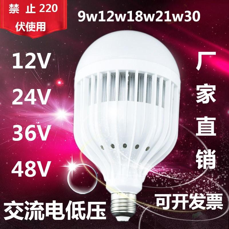 12V24V36V48V60 volts AC LED lâmpada de Luz solar do local de armazenamento a Frio máquina