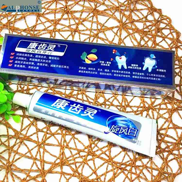 L'esprit de groupe de rotation du vent Point blanc dents 4 stylos de dissiper les taches de vieillesse de blanchiment de dents Kang 20 sacs de courrier 1g choquant de prix de dent dentifrice 1