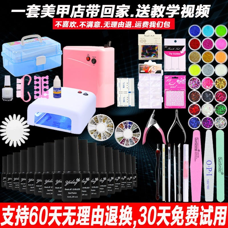 Gradient exfoliating 6 piece Manicure kit complete stripping manicure set Manicure tool for learning nursing