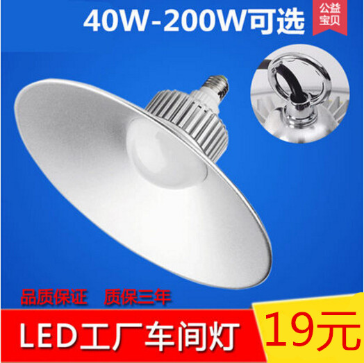 Outdoor LED mining lamp workshop, workshop lamp, high power warehouse, tomorrow shed lamp, super bright energy saving factory Chandelier