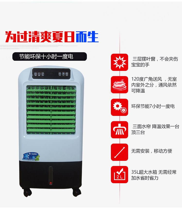 Mute mobile air cooler chanlengxing water-cooled air conditioning household air-conditioning fan fan industrial commercial refrigeration air conditioner