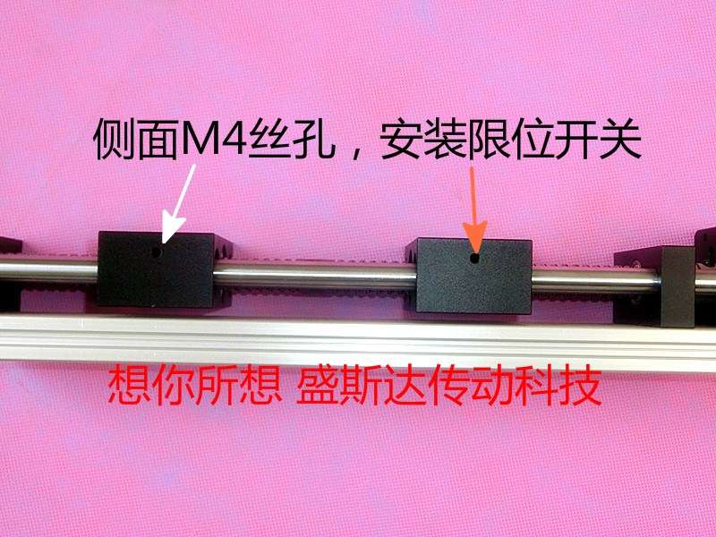 Two way positive and negative tooth slide table 1605 ball screw rotary positive reversing and reversing fixed linear guide electric module
