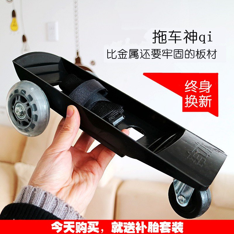 däck för eldrivna bilar och motorcyklar booster - booster - nya däck.