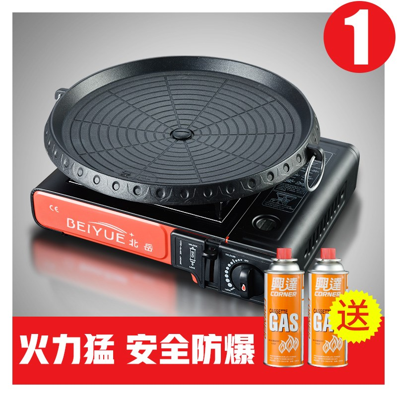 Южная Корея небольшой портативный кассетный плита газовая плита газовая плита солнце / печи голову / открытый плита газовая плита