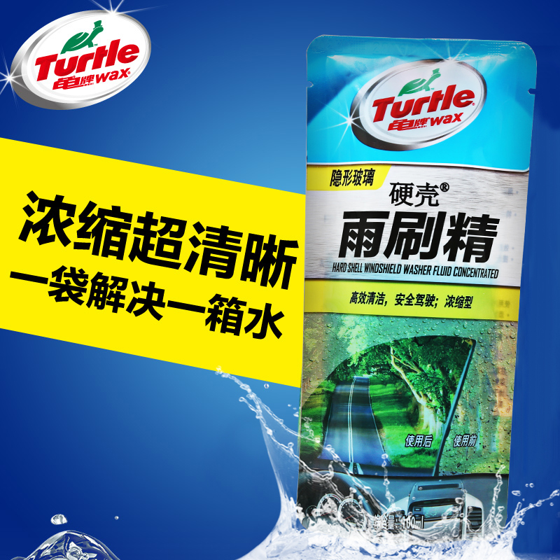 черепаха в основном стеклоочиститель хорошо стекла транспортного средства очистки воды Стеклоочистители хорошо стекло стеклоочиститель воды Аутентичные агент