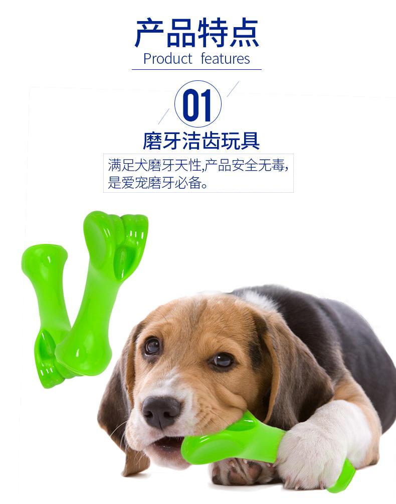 ตุ๊กตาของเล่นสุนัขโกลเด้นรีทรีฟเวอร์ลูกสุนัขกัดฟันทนันแท่งทำความสะอาดของเล่นสัตว์เลี้ยง
