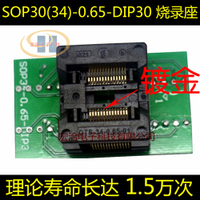 SSOP30 to DIP30 holder, chip test stand, 0.65mm jumping programming seat