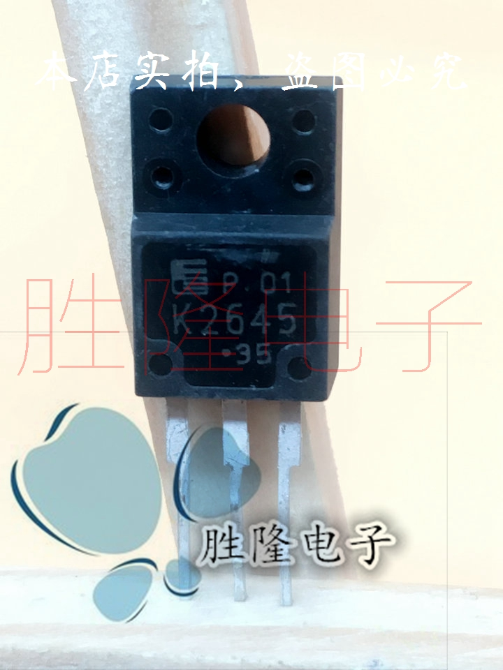 Imported 2SK2645K2645 TV LCD power switch tube disassemble test tube