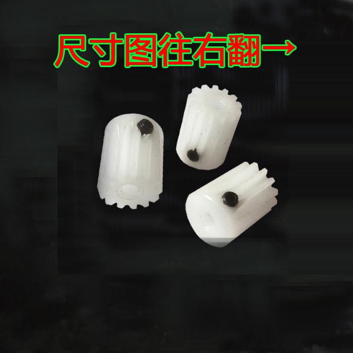 chef pom1m10 tand 12 13 14 15 tand för tand redskap redskap redskap av plast. pom - överföring av en del av nylon.
