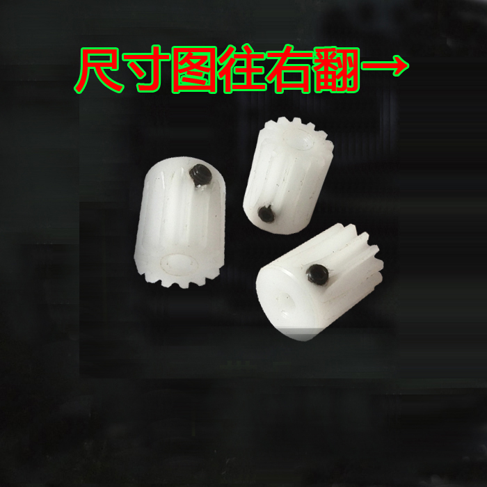 chef pom1m10 tand 12 13 14 15 tænder tand tænder tand plastik nylon mug pom transmission gear.