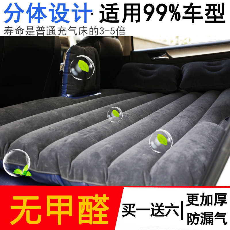 Lexus RX car rear inflatable mattress SUV car air cushion bed bed bed mattress | travel car