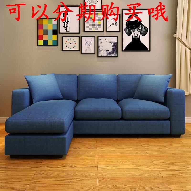 創意怠け者ソファシングル畳折り畳みが長く洗い張り出窓チェアカジュアル背もたれ和風布製ベッド
