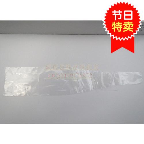 Suulise suuõõne kulumaterjalid Ühekordselt kasutatav endoskoopi kilekate Kaanefilter Protector 500 Special